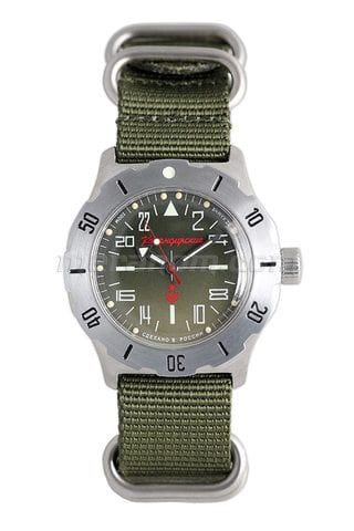 Vostok Watch Komandirskie 350645