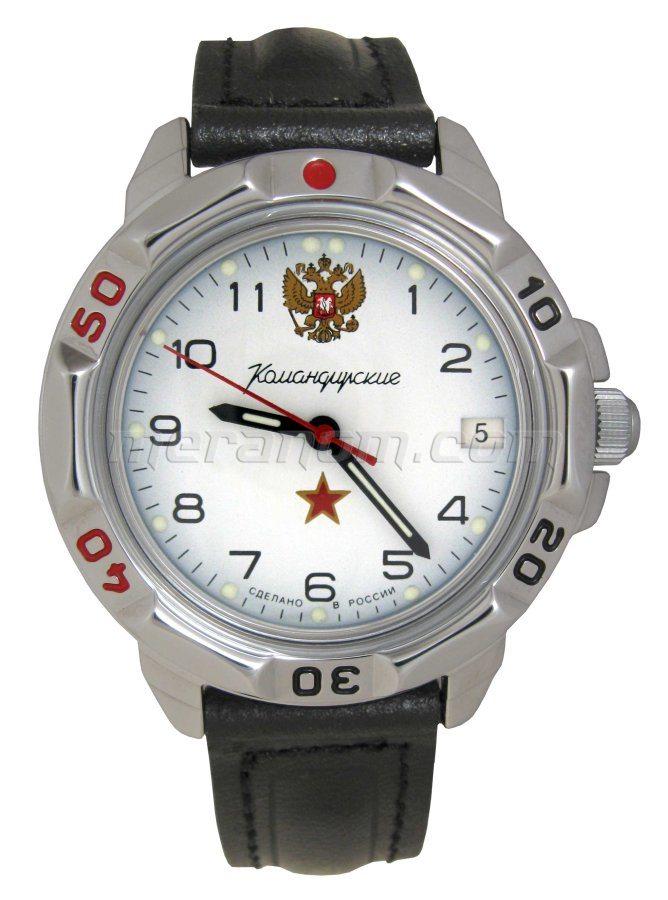 Vostok Relojes Komandirskie Cl 225 Sico 431323 Compra A Un