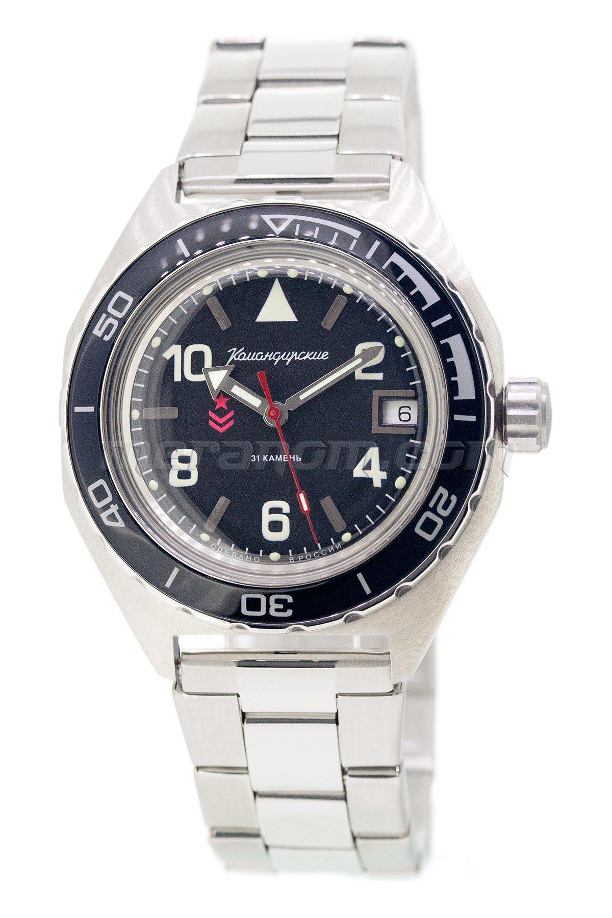 Часы восток схема