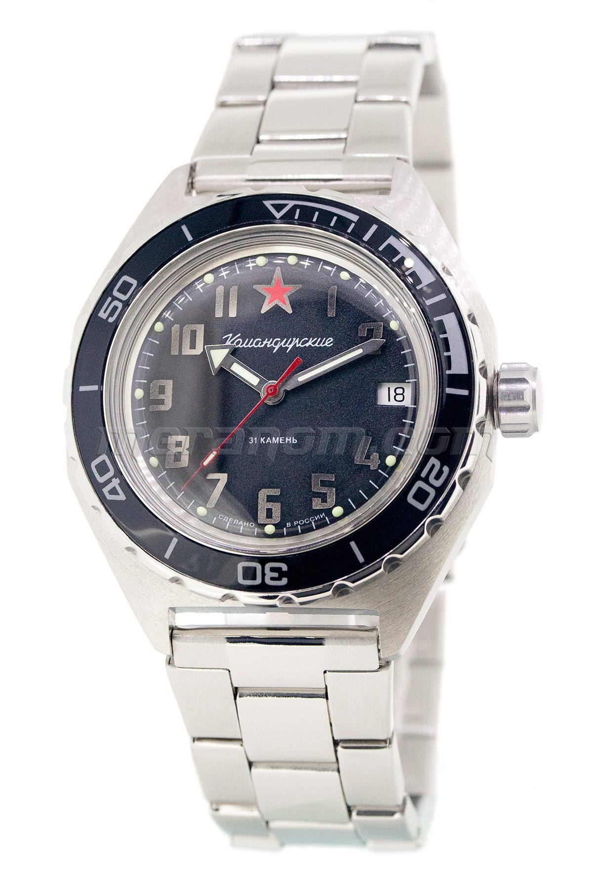 Vostok watch komandirskie 650537 buy from an authorized dealer for Komandirskie watches