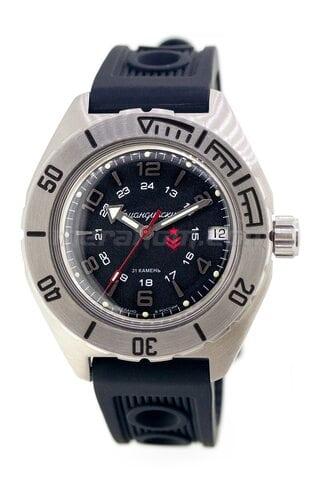 Часы Восток Командирские 650538s