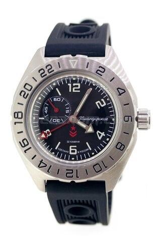 Vostok relojes Komandirskie 650539S