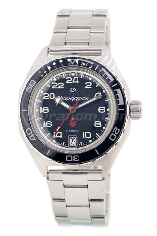 Vostok Watch Komandirskie 650541