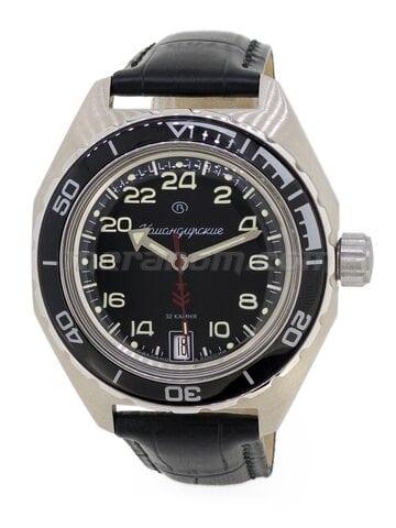 Vostok relojes Komandirskie 650541