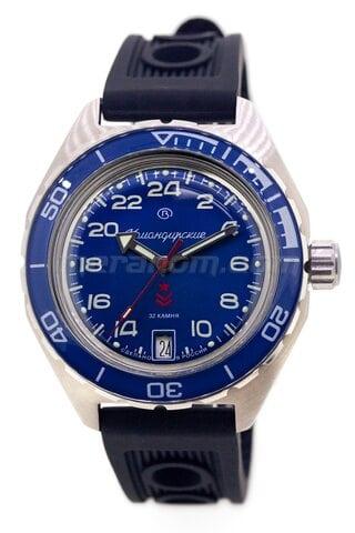 Vostok Watch Komandirskie 650547s