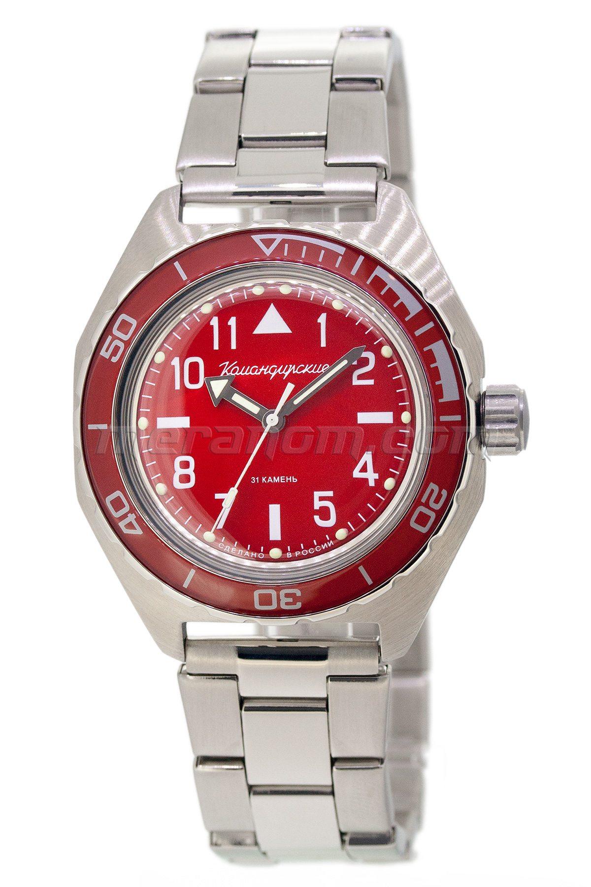 Vostok watch komandirskie 650840 buy from an authorized dealer for Komandirskie watches