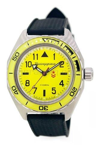 Vostok(Wostok) Uhr Komandirskie 650859s