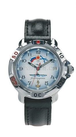 Vostok Watch Komandirskie 811241