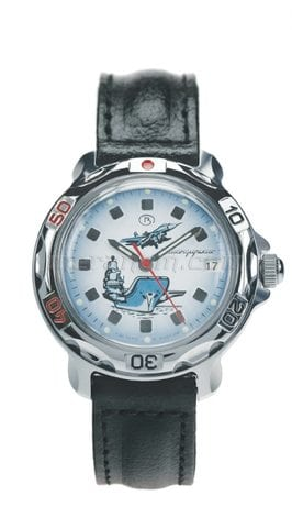 Vostok Watch Komandirskie 811261