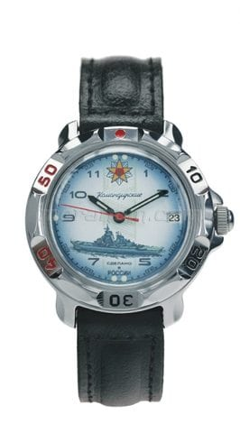 Vostok Watch Komandirskie 811428
