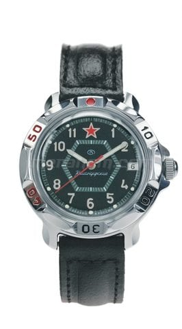 Vostok Watch Komandirskie 811744