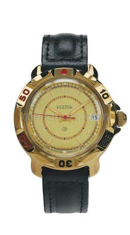 Часы Восток Командирские 819980