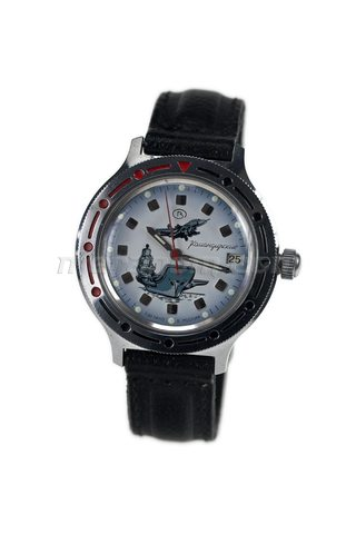 Vostok Watch Komandirskie 921261