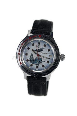 Vostok(Wostok) Uhr Komandirskie 921261