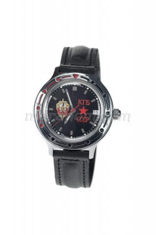 Vostok Watch Komandirskie 921457