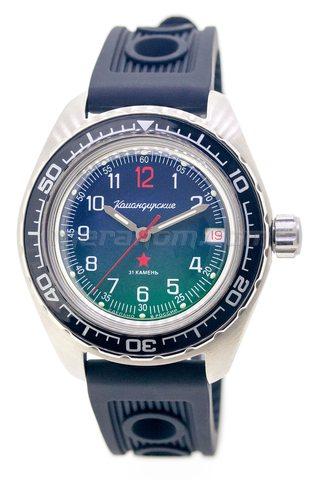 Vostok relojes Komandirskie 020711S