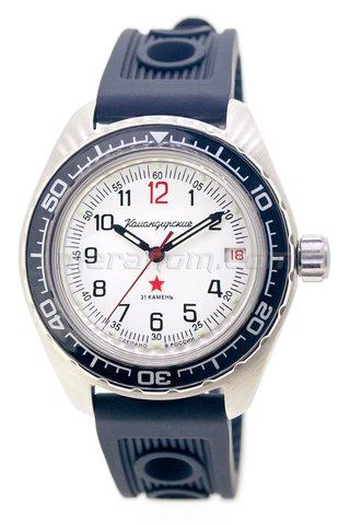 Часы Восток Командирские 020712S