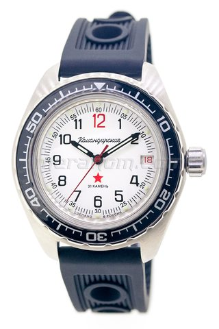 Vostok relojes Komandirskie 020712S
