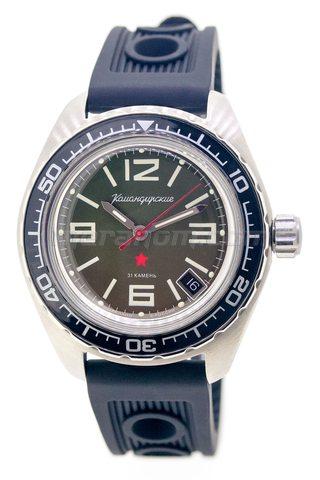 Часы Восток Командирские 020715S