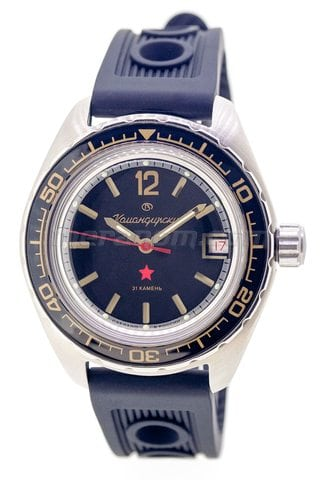 Vostok Watch Komandirskie 020741S