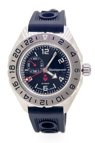 Vostok(Wostok) Uhr Komandirskie 650539S