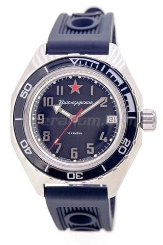 Часы Восток Командирские 650537S