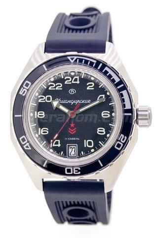 Часы Восток Командирские 650541s
