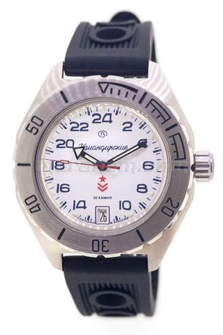 Vostok Watch Komandirskie 650546S