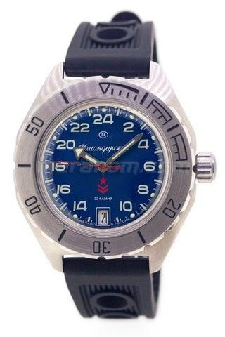 Часы Восток Командирские 650547s