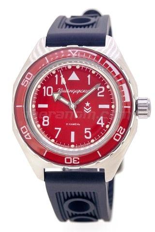 Часы Восток Командирские 650840S