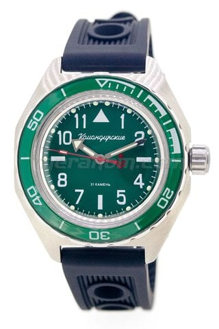 Vostok Watch Komandirskie 650858s