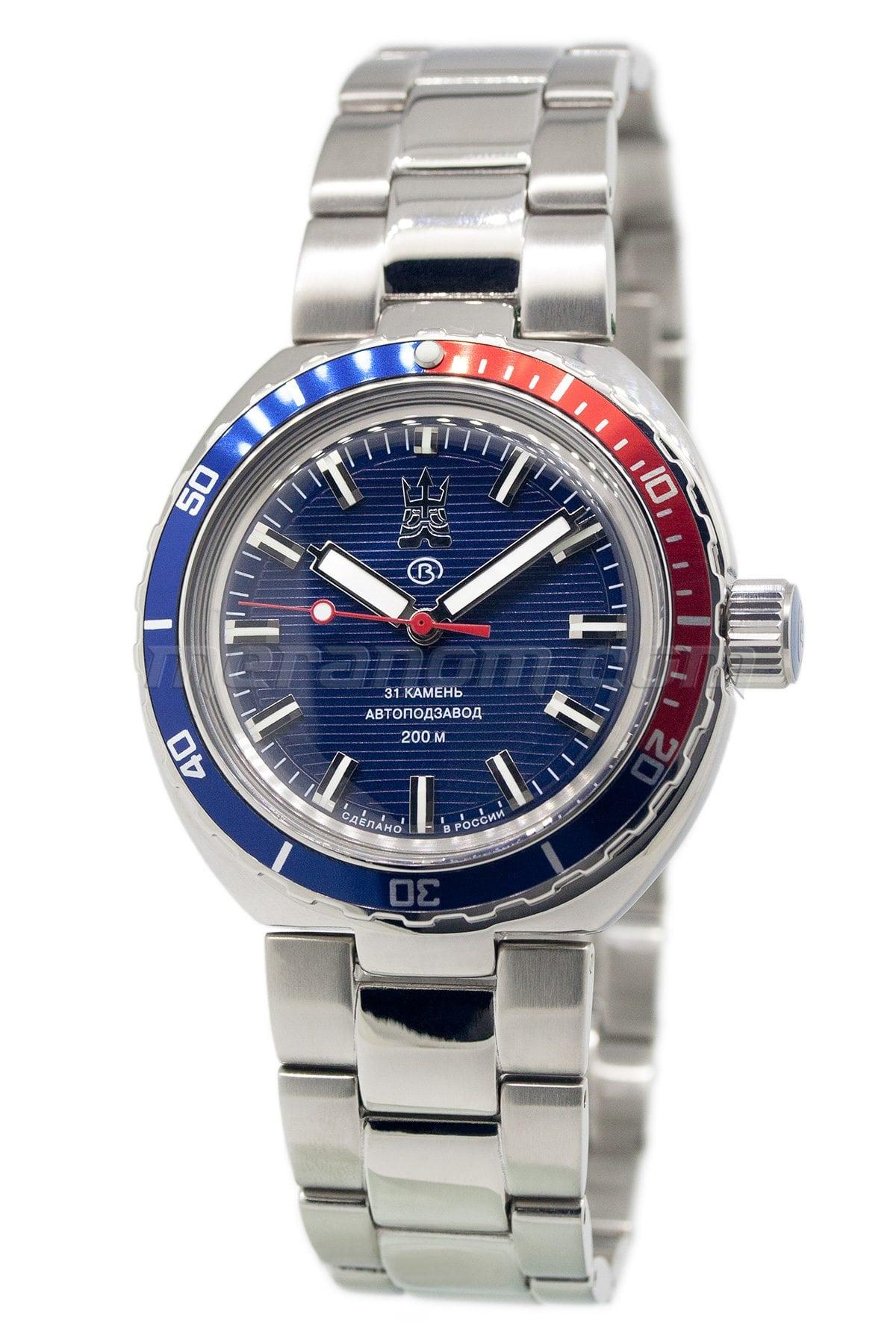 budget - plongeuse pour un budget de 500€ Vostok_Neptune_960728_Pepsi-01-max-1800