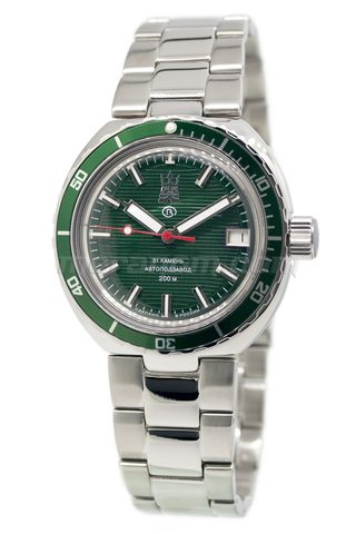 Vostok Watch Neptune SE 960B27