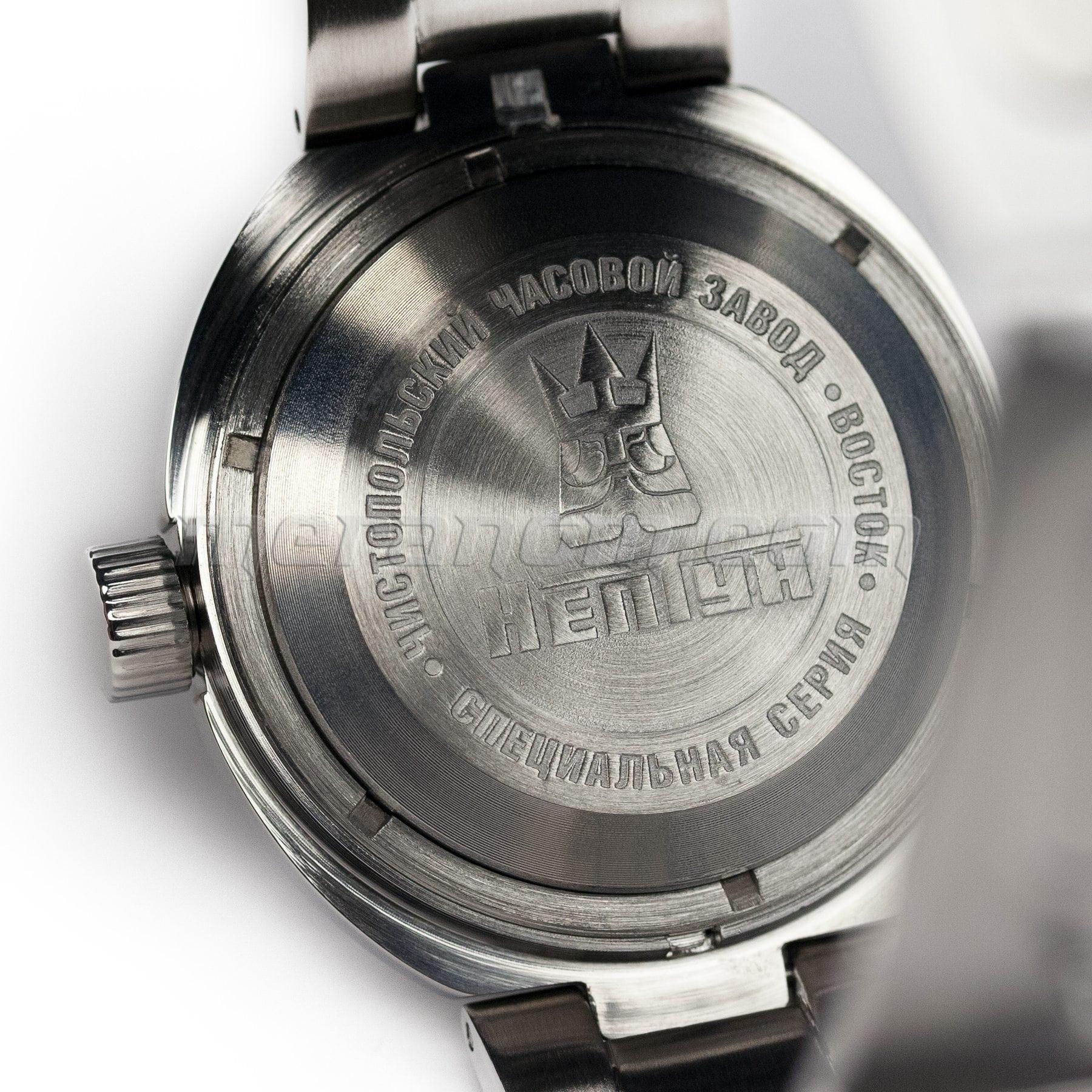 Vostok Relojes Neptun Se 960725 Compra A Un Distribuidor