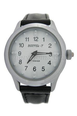 Vostok-T 491210 (Braille watch)