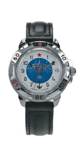 Часы Восток Командирские 431055