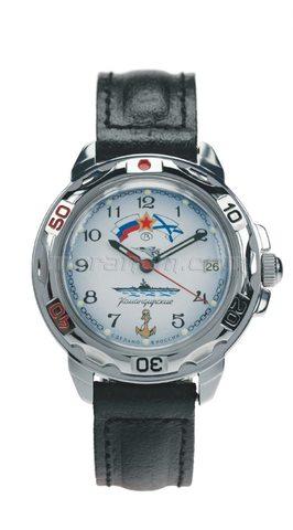 Часы Восток Командирские 431241