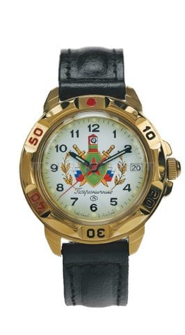 Vostok Watch Komandirskie 439878