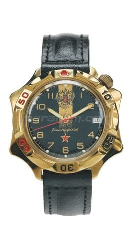 Vostok Watch Komandirskie 539792
